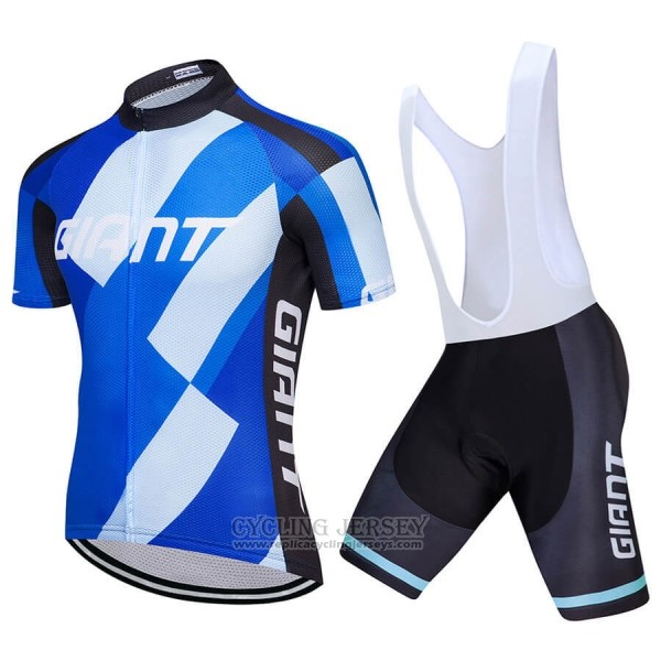 2018 Cycling Jersey Giant Blue Short Sleeve Salopette