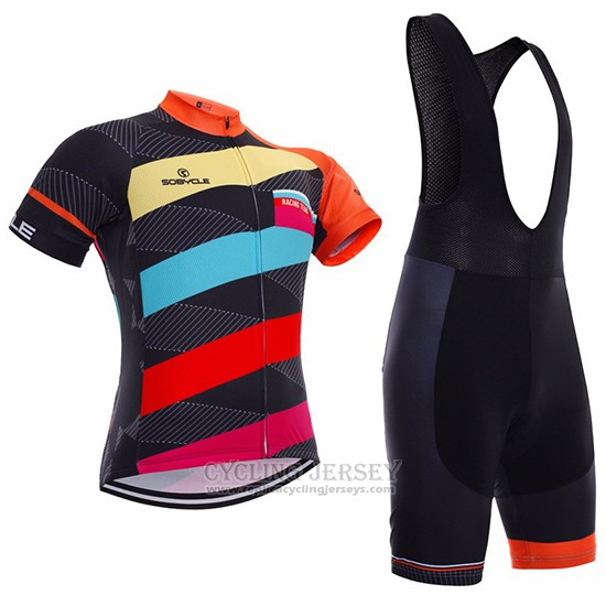 2017 Cycling Jersey Sobycle Black Short Sleeve and Bib Short