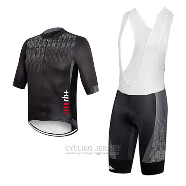 2017 Cycling Jersey RH+ Gray and Black Short Sleeve and Bib Short