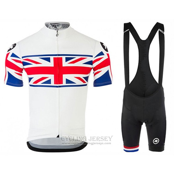 2017 Cycling Jersey Assos Champion Inghilterra Short Sleeve and Bib Short