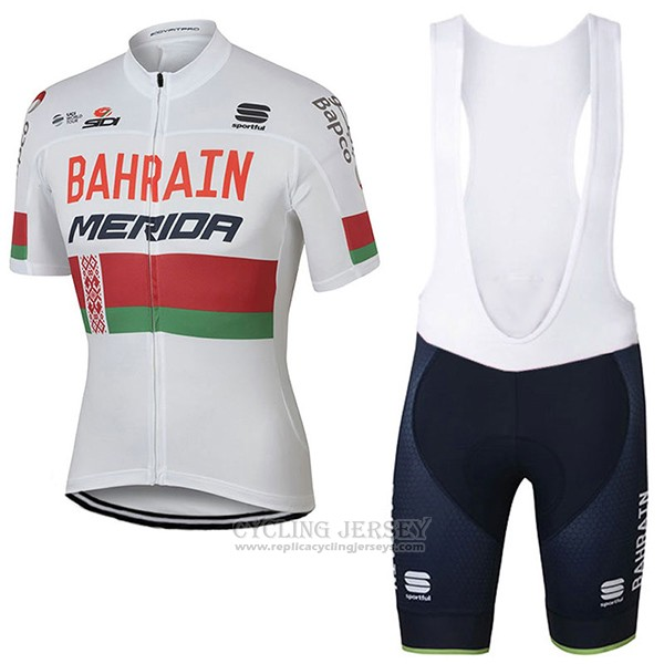 2017 Cycling Jersey Bahrain Merida Champion Bielorusso Short Sleeve and Bib Short