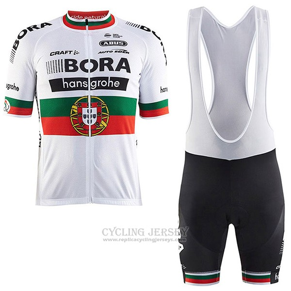 2017 Cycling Jersey Bora Champion Portogallo Short Sleeve and Bib Short