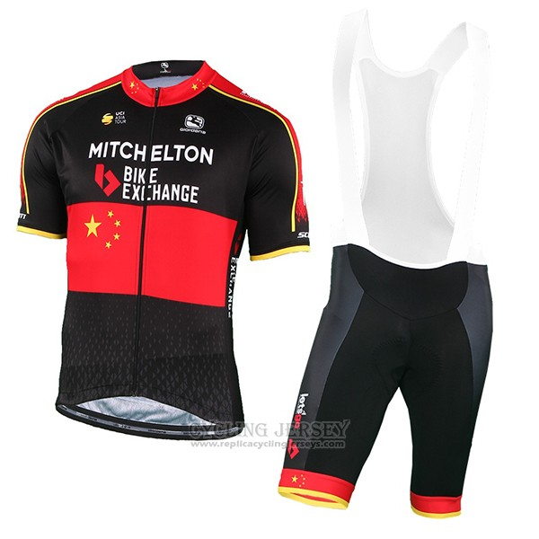 2018 Cycling Jersey Mitchelton Scott Champion China Short Sleeve and Bib Short