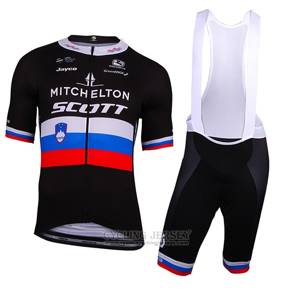 2018 Cycling Jersey Mitchelton Scott Champion Russia Short Sleeve and Bib Short
