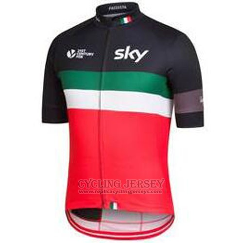 2016 Cycling Jersey UCI World Champion Lider Sky Green Short Sleeve and Bib Short