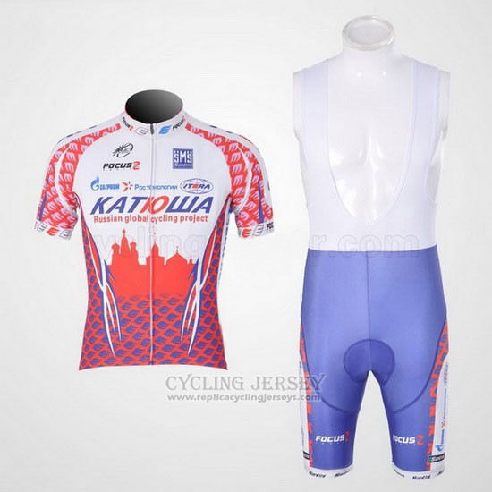 2011 Cycling Jersey Katusha White and Red Short Sleeve and Bib Short
