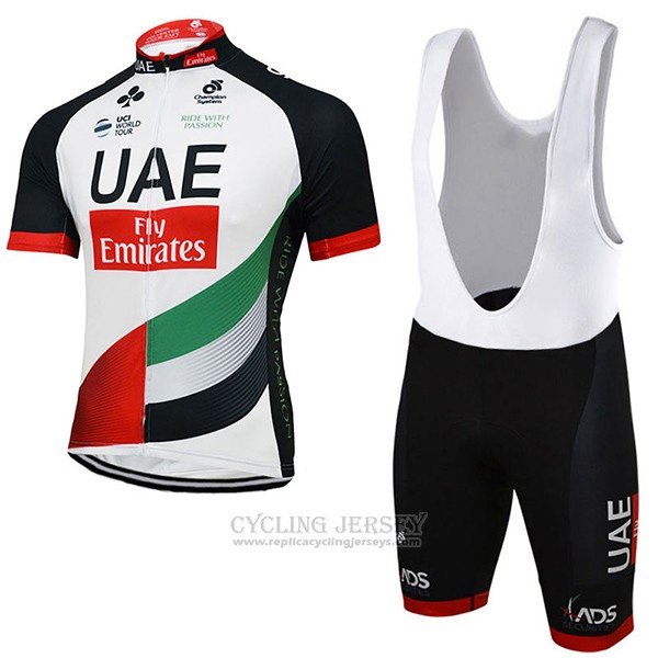 2017 Cycling Jersey UCI World Champion Uae White Short Sleeve and Bib Short