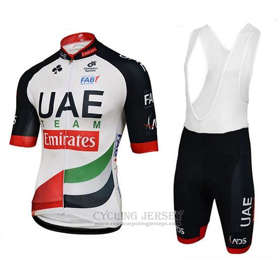 2018 Cycling Jersey UCI World Champion Leader Uae White Short Sleeve and Bib Short