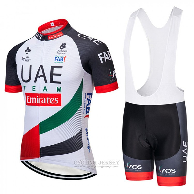 2018 Cycling Jersey UCI World Champion Uae White Short Sleeve and Bib Short