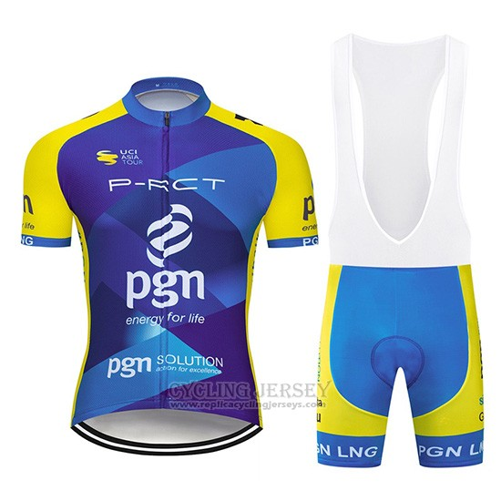 2019 Cycling Jersey Pgn Blue Bright Yellow Short Sleeve and Overalls