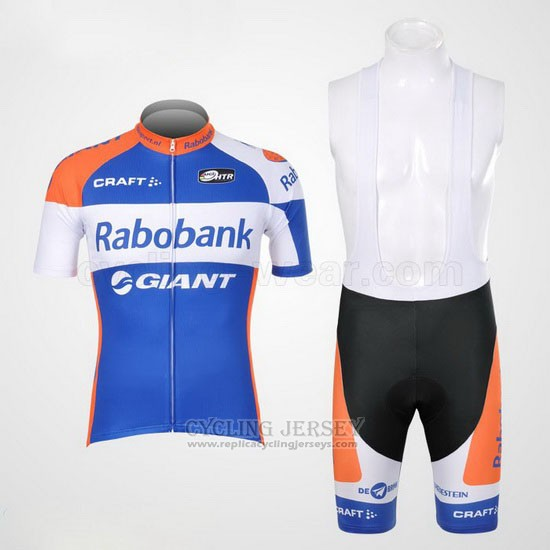 2012 Cycling Jersey Rabobank Blue and White Short Sleeve and Bib Short